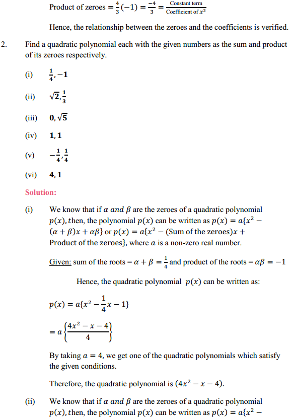 NCERT Solutions for Class 10 Maths Chapter 2 Polynomials Ex 2.2 5