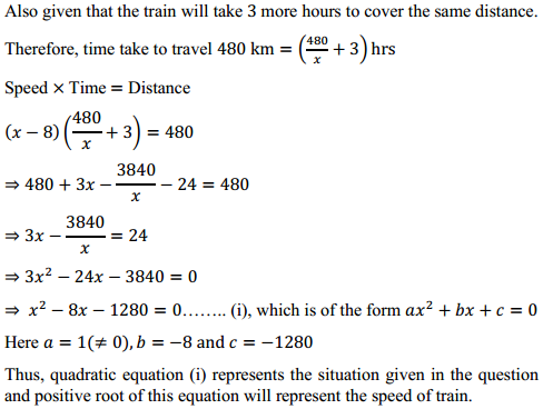 Class 10 Maths Chapter 4 Quadratic Equations Ex 4.1 5 NCERT Solutions