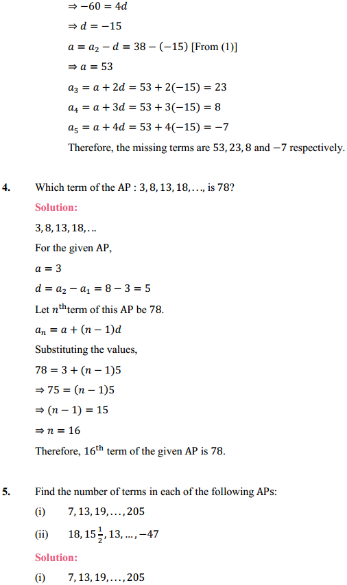 NCERT Solutions for Class 10 Maths Chapter 5 Arithmetic Progressions Ex 5.2 8