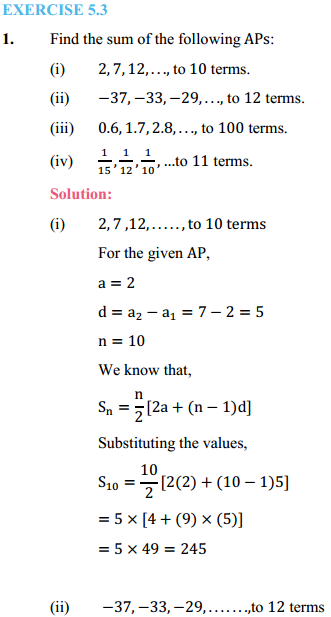 NCERT Solutions for Class 10 Maths Chapter 5 Arithmetic Progressions Ex 5.3 1