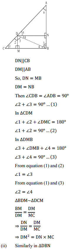 NCERT Solutions for Class 10 Maths Chapter 6 Triangles Ex 6.6 3