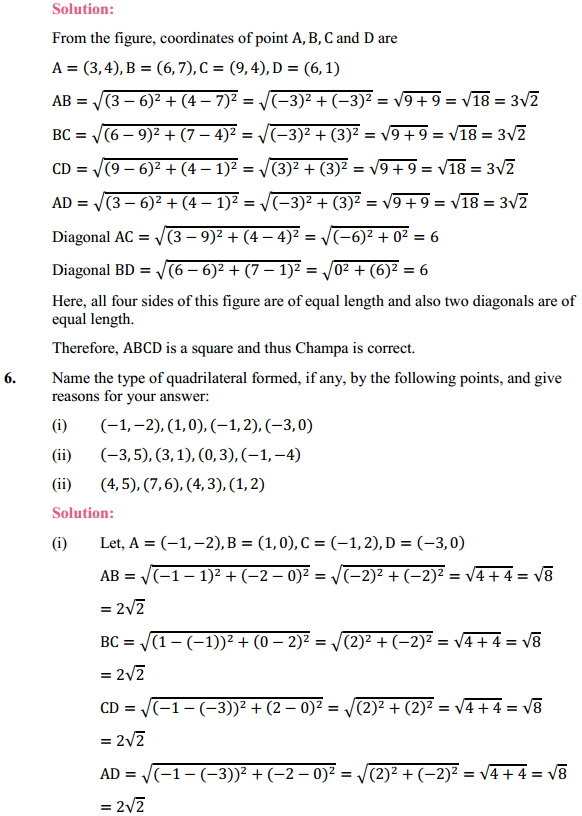 NCERT Solutions for Class 10 Maths Chapter 7 Coordinate Geometry Ex 7.1 4