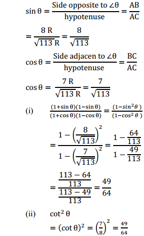 NCERT Solutions for Class 10 Maths Chapter 8 Introduction to Trigonometry Ex 8.1 12