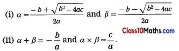 Quadratic Equations Notes 13