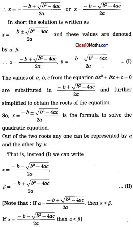 Quadratic Equations Notes 8